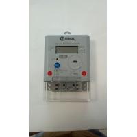 Електромер MAKEL 1P/100А